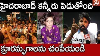 Hyderabad Tears Up For Asifa Bano Incident | Na...