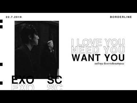 THAISUB︱EXO-SC '선 (Borderline)'