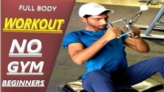 First Time Gym Workout || fitness classes near me