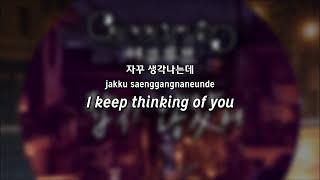 Acourve (어쿠루브) - I Let Her Go (잡지 않았어) [Eng + Han + Rom Subs]