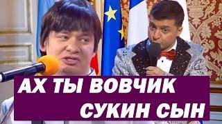 Зал смеялся до слёз - Как Путина с Джоном ЧЛЕНОНОМ спутали