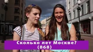 Блиц-опрос от Армянского музея Москвы