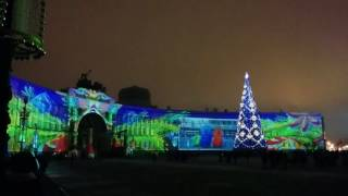Дворцовая площадь 27 декабря. Световое шоу