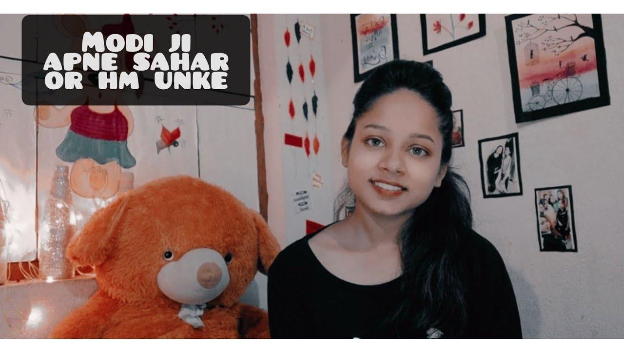 Download Gujrati vlog  Modi ji ke ane ki khusi  mansi gupta