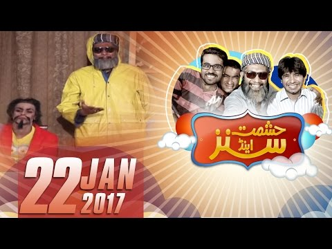 CPEC | Pak- China Zindabad | Hashmat & Sons | SAMAA TV | 22 Jan 2017