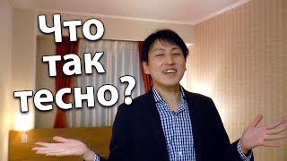 Какие отели в Японии. Крошечный отель в центре Осаки