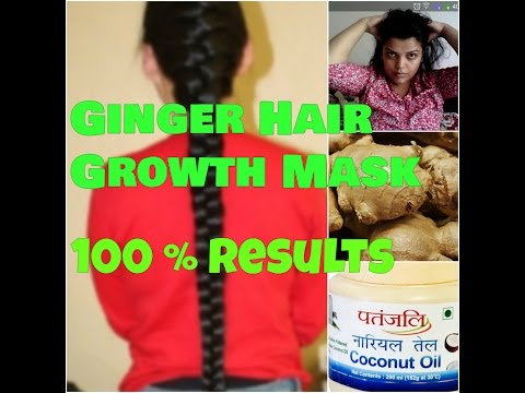 GINGER HAIR MASK for EXTREME HAIR GROWTH, Scalp Overnight with Coconut oil, Stops Hair fall, अदरक