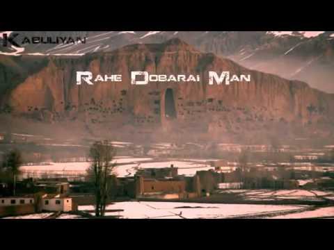 Sarzamin Man سرزمین من Afghanistan With Lyrics