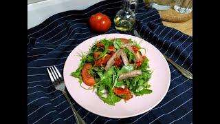 Вкусный салат с говядиной и печёным перцем! Без майонеза!