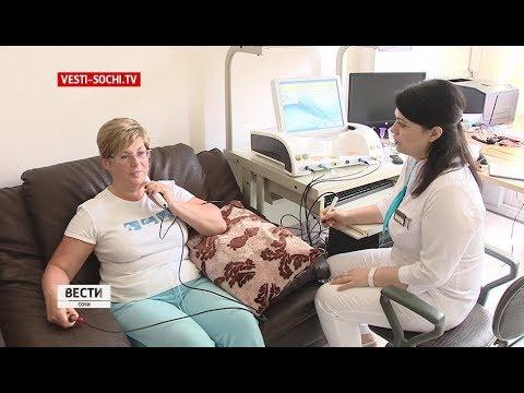 Сочинский санаторий получил золотую медаль и диплом Всероссийского конкурса «Здравница 2019»