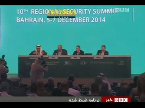 Return of Britain to Bahrain reported by BBC Persian TV