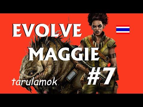 Evolve ไทย Trapper Maggie ตอนที่ 7 vs Wraith