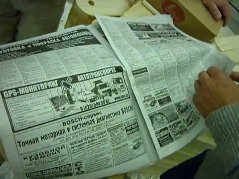 Видео для представителей: Реклама, объявления в газетах