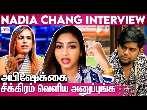 பிக்பாஸ் வீட்டுல அபிஷேக் என்ன Corner பண்ணாரு : Nadia Chang Open Statement | Bigg Boss 5 | Vijay Tv