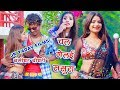 बंसीधार चौधरी - Chal Gelai Sasura - चल गेलइ ससुरा - Bansidhar Chaudhary - Jk Yadav Films