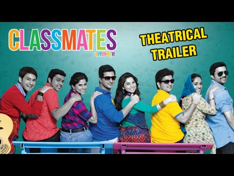 Classmates Official Theatrical Trailer |...