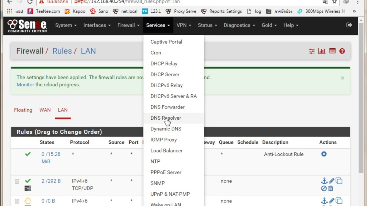 block website and anti dns bypass by pfsense