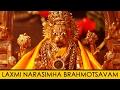 Brahmotsavam Idi Brahmotsavam |  || Laxmi Narasimha Bhakthi Songs | Devotional Box