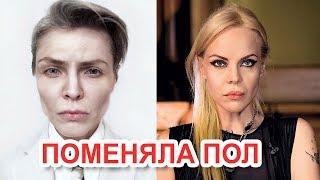 Звезда Битвы Экстрасенсов ДЖУЛИЯ ВАНГ поменяла пол / Как изменилась ДЖУЛИЯ ВАНГ?
