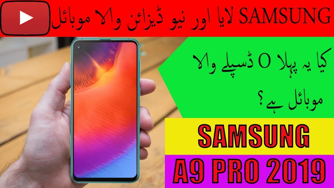 575cb0d81747e Samsung Galaxy A9 Pro (2019) Launch Date, Price in Pakistan, Specs, Features,Camera,Official  Images