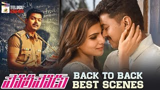 Policeodu 2019 Latest Telugu Movie 4K   Back To Back Best Scenes   Vijay   Samantha   Amy Jackson