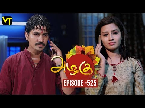 Azhagu Tamil Serial latest Full Episode 525 Telecasted on 09 Aug 2019 in Sun TV. Azhagu Serial ft. Revathy, Thalaivasal Vijay, Shruthi Raj and Aishwarya in the lead roles. Azhagu serail Produced by Vision Time, Directed by Selvam, Dialogues by Jagan. Subscribe Here for All Vision Time Serials - http://bit.ly/SubscribeVT   Click here to watch:  Azhagu Full Episode 524 https://youtu.be/xBE1Coqf1ME  Azhagu Full Episode 523 https://youtu.be/2q53SVhY_bA  Azhagu Full Episode 522 https://youtu.be/1vm0eFi1bww  Azhagu Full Episode 521 https://youtu.be/G9zxpLF_JSU  Azhagu Full Episode 520 https://youtu.be/XUKv5ZnGg1M  Azhagu Full Episode 519 https://youtu.be/tELFSpw6YFI  Azhagu Full Episode 518 https://youtu.be/rlb5w8rTeeE  Azhagu Full Episode 517 https://youtu.be/CPhUrLoQ9Lw  Azhagu Full Episode 516 https://youtu.be/PAsoEifIeto  Azhagu Full Episode 515 https://youtu.be/g44p0q4jgUQ  Azhagu Full Episode 514 https://youtu.be/7zNH7-plW-M  Azhagu Full Episode 513 https://youtu.be/Yt882zxNc-E  Azhagu Full Episode 512 https://youtu.be/Dfgm9oxeoXk   For More Updates:- Like us on - https://www.facebook.com/visiontimeindia Subscribe - http://bit.ly/SubscribeVT