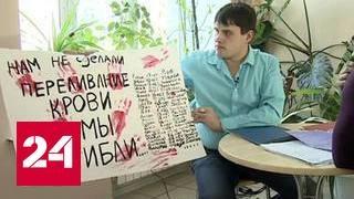 видео Работа официант выходного дня в Москве. Актуальные вакансии официант выходного дня в Москве 2017