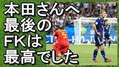 サッカー 2 ちゃんねる