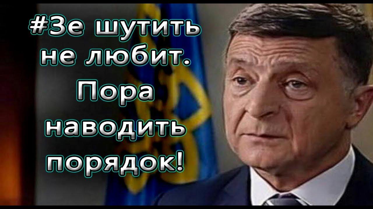 """Конец эпохи здравого смысла, Путин в поисках жертвы. Свежие ФОТОжабы от """"Цензор.НЕТ"""" - Цензор.НЕТ 6658"""