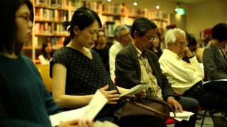 Das Goethe-Institut Tokyo: Ort der Begegnung 「東京ドイツ文化センター」