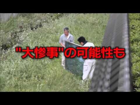 大津市の欠陥マンション(スッキリ!!で放送されたものとは異なります)