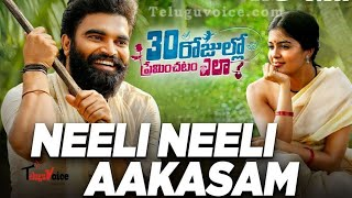 Neeli Neeli Aakasam Song II Neeli Neeli Aakasam Song