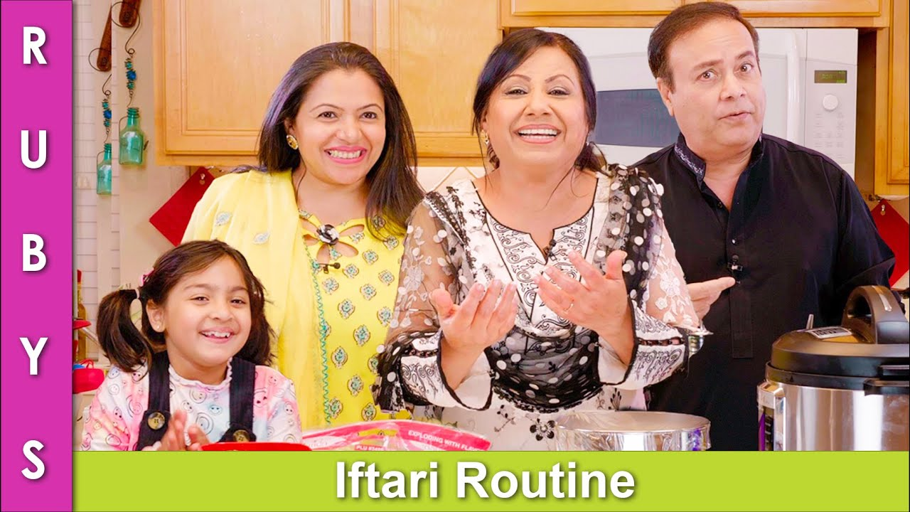 Iftar Routine VLOG in Urdu Hindi - RKK