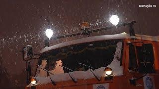 462 человека убирали снег, выпавший в Королёве минувшей ночью