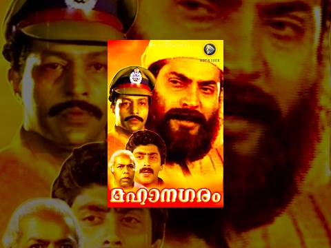Malayalam Full movie Mahanagaram | action...