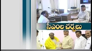 CM Chandrababu Meets Karnataka CM | Plans for Connection with Non - BJP | Over 2019 Elections