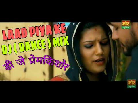 Laad Piya Ki Dj Remix || Super Dance Mix || Dj Premkishor