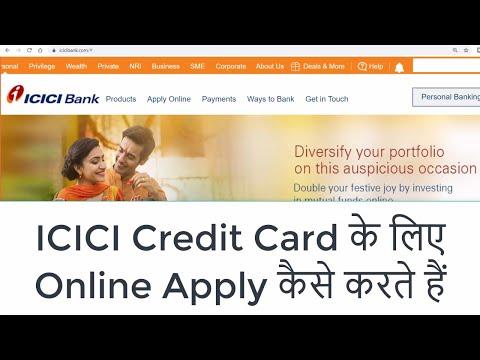 ICICI Credit Card के लिए Online Apply कैसे करते हैं