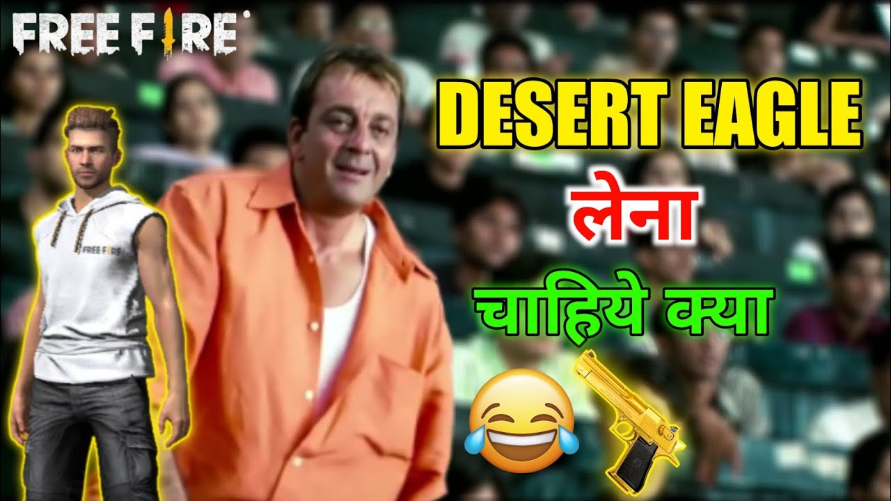 Free Fire 🤣   Munna Bhai Mbbs Comedy   Free Fire Comedy   Arena Gang