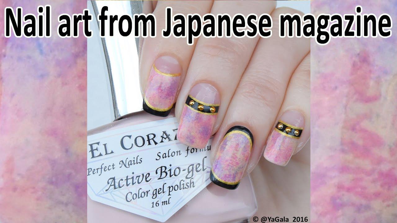 Japanese nail art / Дизайн из японского журнала - YouTube