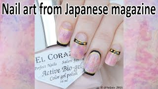 Japanese nail art / Дизайн из японского журнала