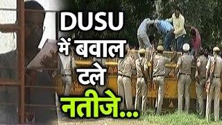 DUSU में बवाल, टले नतीजे...| Dilli Tak