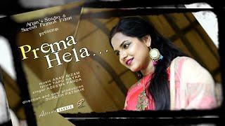 #Prema Hela | Aseema Panda | Asad Nizam | Tapu Nayak |Asima panda New Romantic | Odia song | 2018