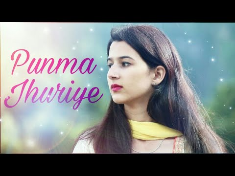 Latest Himachali Pahari Video Song - Punma Jhuriye | Dharm Singh Thakur | The Portable Television