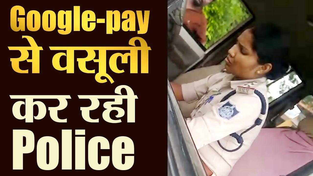 Police ने Truck Driver से कहा-Google-Pay कर दो 500 रुपए  - TRANSPORT TV   V-1510  