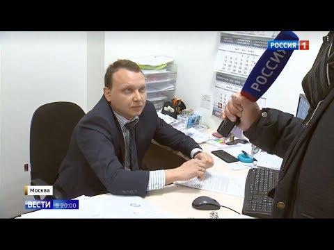 Россия 1 о проблемах в ЖК Водный