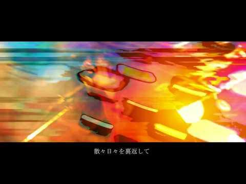 【MV】CRYAMY / crybaby