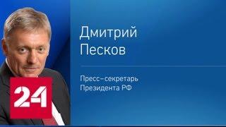 Порошенко приказал силовикам стрелять из всего оружия - Россия 24