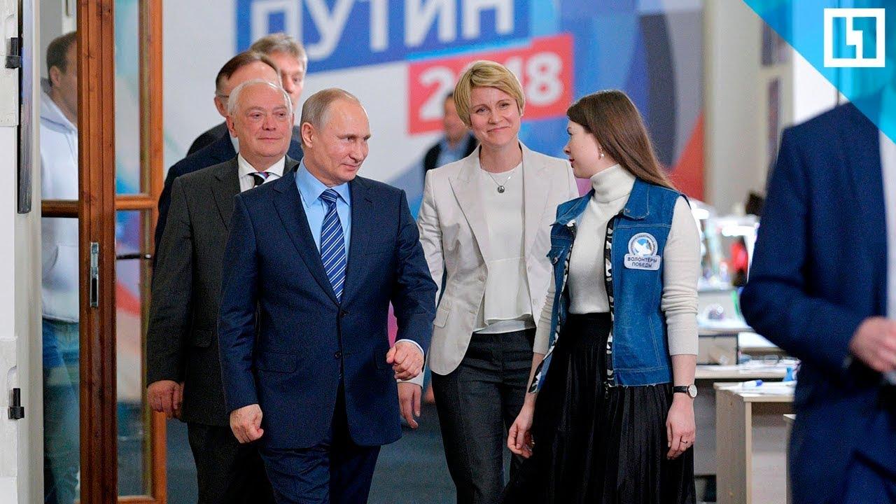 Реакция штаба Путина на первые результаты