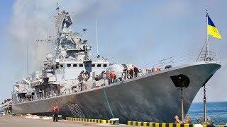 Фото Украина поборется за Азовское море  Радио Крым.Реалии
